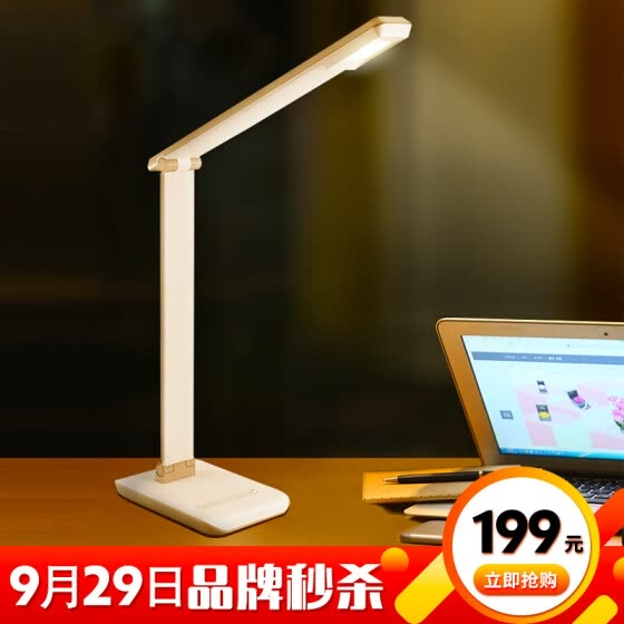 [Jingdong supermarket] Philips (PHILIPS) Xuan Xi white table lamp led children learn to read the table lamp table four sections of dimming