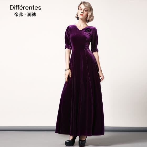 06e5134543 DF · RS Winter new dress knit high elastic Slim temperament ladies long  section solid color