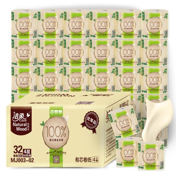 (C & S) rolls of natural wood smooth thick 4 layers 150g toilet paper * 32 volumes (FCL sales low-white paper towels)