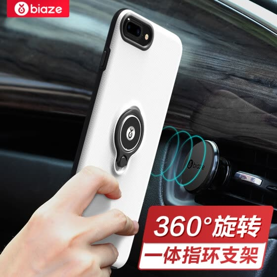 Biya Zi (BIAZE) Apple 7 Plus / 8 Plus phone shell iPhone8 Plus protective sleeve drop ring buckle bracket male and female scrub shell King JK210 - transparent white