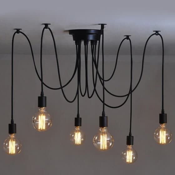 BOKT Vintage Edison Multiple Ajustable DIY Pendant Spider Lights Ceiling Light Fixtures Metal Chandeliers Lighting(Black 6-light)