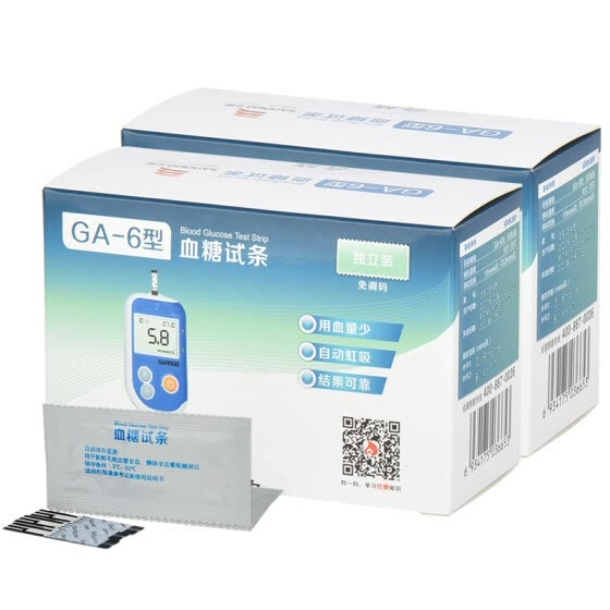 Free Blood Glucose Meter >> Shop Three Connaught Sannuo Blood Glucose Meter Home Code