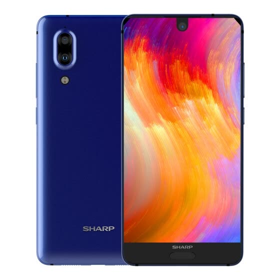 Shop SHARP AQUOS S2 Chinese Version Smartphone 5 5-inch