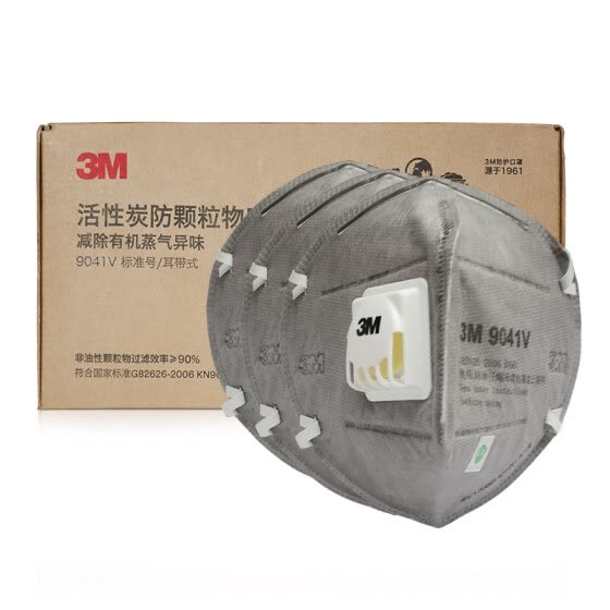 3m mask individually wrapped