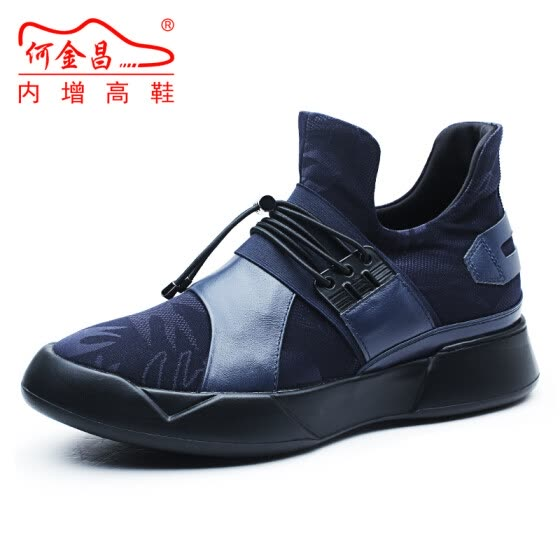 He Jinchang increased shoes 2017 new men's outdoor running shoes fashion sports shoes stealth increased 7CM