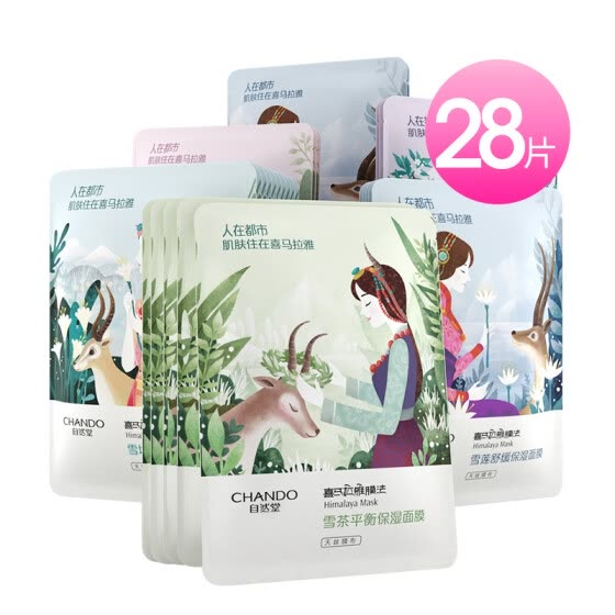 CHANDO Mask Soothing Moisturizing Deep Repair 28 pieces (Rapid absorption deep nourishment hydration)
