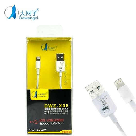 USB Micro Cable Charging Cord A-pp-le i-ph-one Macbook LG G5 Google Pixel Sync Data Charging Charger Cable adapte with retail box
