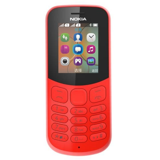 New Nokia (NOKIA) 130 (TA-1017) dual card dual standby red mobile Unicom 2G mobile phone for the elderly