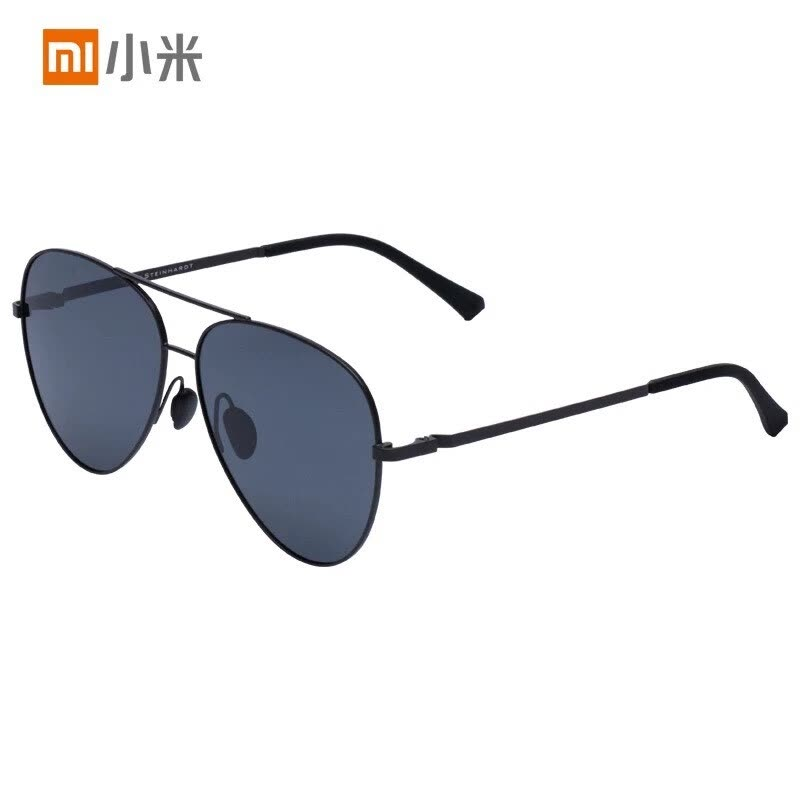 3f788283f1 Shop Millet (MI) Xiaomi Mijia glasses for men and women TS polarized  sunglasses rice home custom version gray Online from Best Women  39 s  Sunglasses on ...