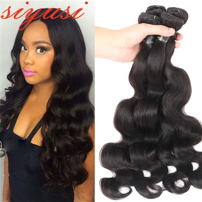 Shop Siyusi Hair Products Brazilian Hair Weave Bundles 4 Pcs Lot