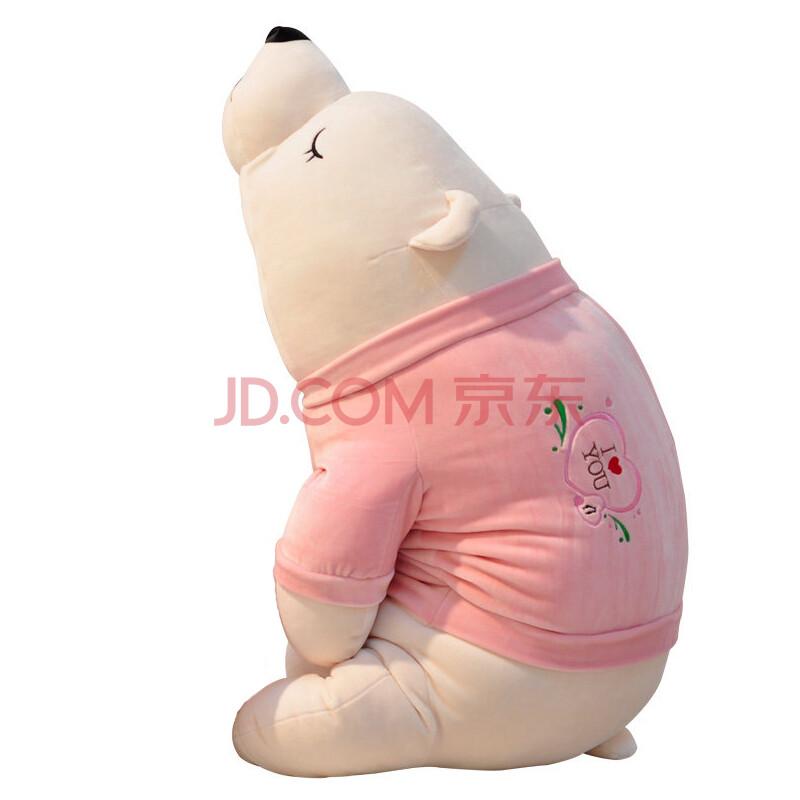 "Giant Teddy Bear Pink Huge Stuffed Plush Animals Toys Birthdays Gift 2pcs 36+10/"""