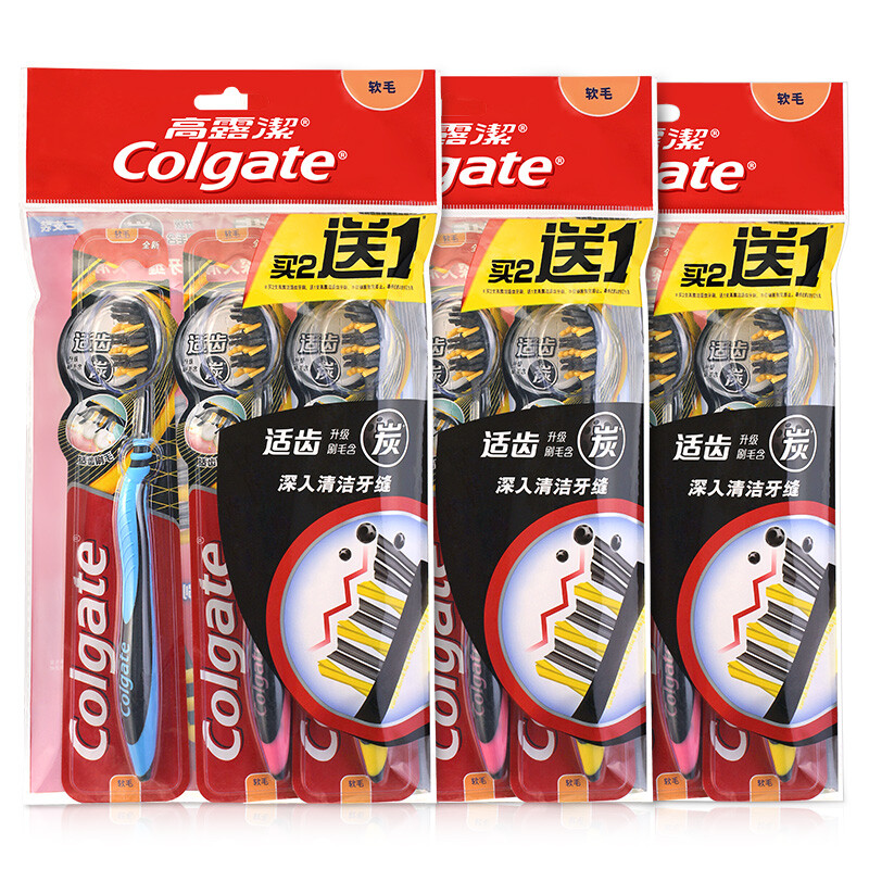 Colgate suitable for multi-effect cleaning toothbrush (soft hair) 9 pcs