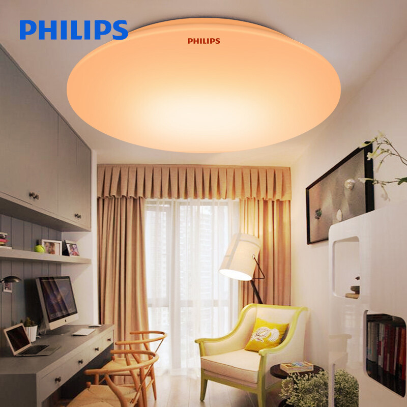 Philips led ceiling light for balcony corridor kitchen bedroom lamp yellow light 6w