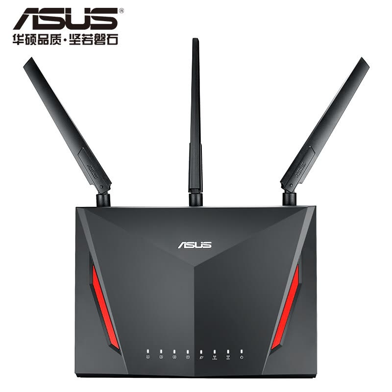 Shop ASUS Blue Cave 2600M dual-band router / smart home