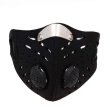 Outdoor Sports Multi-functional Leica MaskActivated Carbon Lined Riding Mask Mask Windproof Dustproof Mask