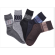 Nanjiren socks men's socks 10 pairs of sports comfortable breathable casual business men's socks men's cotton socks in the socks net color