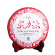 Yunnan specialty Pu'er tea cake cooked tea Jishun strength 330g Pu'er tea