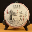 350g China Fujian Fuding Shoumei Tea Wild Old White Tea Green Food Lowering Blood Pressure