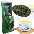 250g Tieguanyin Oolong Tea Chinese Tikuanyin Green Tea Anxi Tie Guan Yin Natural Organic Health Authentic Rhyme Flavor Green Tea