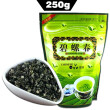 Spring Biluochun Tea Chinese Food Organic Bi Luo Chun Tea AAA Good For Slimming Green Tea 250g / Bag chinese beat green tea