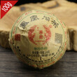 Promotions! 2017 yr Sheng Pu-erh Tea Yi Ren Phoenix Tuocha Fenghua Puer Tea Shen Yunnan China Raw Thee for Weight Loss 100g PT07 A