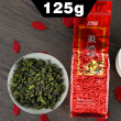 2021 Green Tea Oolong Spring TieGuanYin 1725 Tie Guan Yin Tea For Weight Loss Vacuum Packing 125g best oolong
