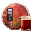 High Quality Pu Erh Health Tea (100g cake)
