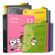 SIXIN Facial Mask 25ml*1