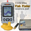Lucky ffw718 Depth Sonar Fishing Echos Wireless Fish Finder for Fishing Sonar Alarm Fishfinder 100m Depth River Sensor