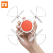 Xiaomi rabbit remote control small aircraft