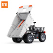 Xiaomi mitu building block mine truck children's toys