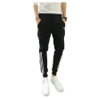 Mooncolour Men's Casual Tight Fit Jogging Harem Pants