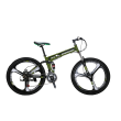"Eurobike 26"" Folding Mountain Bike Shimano 21 Speed Disc brake Bicycle Full Suspension MTB Foldable Mag Wheels Blue/Red/Army Green"