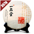 New Arrival 2013 yr Yi Pin Jia Yun Batch 301 Shu Puer Tea Yi Pin Tan Ripe Pu erh Cake 357g PC100 Aged puerh best organic tea