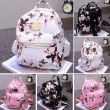 Ladies Floral Backpack Travel Leather Handbag Rucksack Shoulder School Bag