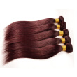 Remeehi 8A 1Bundle/100g Straight Hair Color33# Dark Auburn Color Brazilian Human Hair Weft Extensions Weave