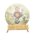 Hot sale Puer Tea 357g puer raw cake yunnan qizibing puer tea cake