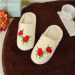 Two Roses soft soles cotton indoor slippers