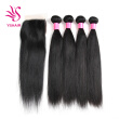4 Bundles Straight Hair With Closure 7A Brazilian Straight Virgin Hair With Closure Human Hair  Brazilian Virgin Hair With Closure