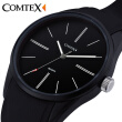 Comtex Men's Watch Large Dial Face Wrist Watch Analog Display Quartz Movement Sports Watch Silicone Rubber Strap Pin Buckle SYM140