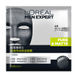LOREAL Paris Men Expert Pure& Matte Anti-Shine Moisturising Sheet Mask
