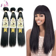 8A Brazilian Straight Human Hair Bundles Extension 3Bundles Brazilian Virgin Hair Bundles Weaves Exteniosn Natural Color Products