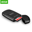 Green energy (llano) USB3.0 high-speed card reader SD card reader TF card reader Multi-card reader All-in-one camera card reader LJN-CB1005