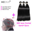 HCDIVA Pre Plucked 360 Lace Frontal with Bundle Brazilian Virgin Hair Straight 3 Bundle and Frontal Closure With Baby Hair