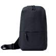 Xiaomi MI multi-function urban casual chest bag dark gray shoulder bag can be put into a 7-inch tablet