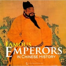 popular-history-Famous Emperors in Chinese History on JD