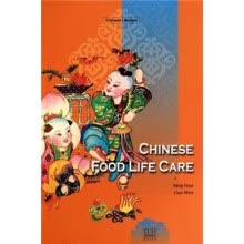 health-preserving-Chinese Lifestyle Series: Chinese Food Life Care on JD