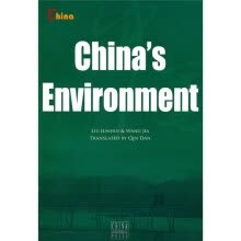 environmental-sciences-Chinas Environment 基本情况:中国环境(英文版) on JD