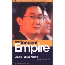 entrepreneurship-The Tencent Empire on JD