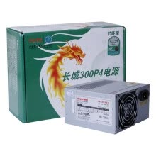 875061448-GreatWall rated 230W ATX-300P4 energy-saving version on JD
